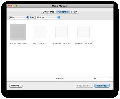 ectoを使っているとアップした写真は自動的に記事内に表示されますので簡単ですが PDF書類等はアップロード後にブラウザ/ダッシュボードからURLを調べて リンク付けをする作業が必要になります。これが意外と面倒なのです。 […]