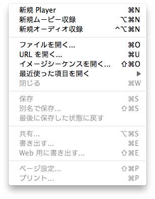 QuickTime Pro4