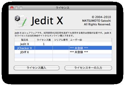 ホームページのリンク切れのチェックではWordpressのプラグインを使っています。 リンク切れの都度メールで連絡をもらえると言うものですが、 全体を一気にチェックする場合には適しません。 その場合に、Jeditにリンク […]