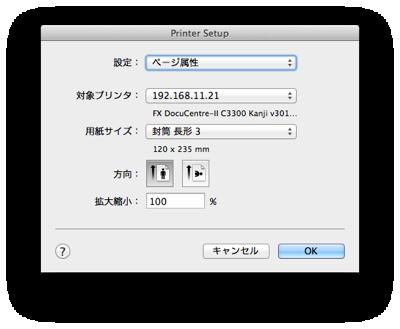 10.6から10.8にアップデートしたので、AppleScript(GUIScripting)が動かなくなるか? と心配しましたが、そのようなことはありませんでした。 しかし、OSが変われば周辺のウインドウが少しずつ変化 […]