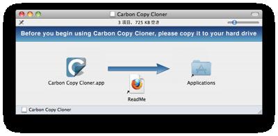 Carbon Copy Cloner2