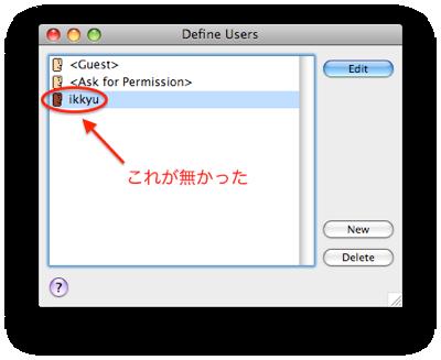 iMacのデスクトップを見ながらの打ち合わせに、旧型のTimbuktu 8.6を使っています。 すでにサポートを終了していますが、普通に使うことができます。 何年かごとにiMacを入れ替えていますが、その経緯で(移行アシ […]