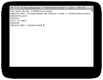 ──────────FTP送信が失敗する 以前、MacOS  […]