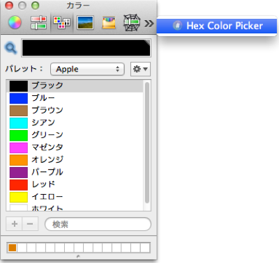 Hexcolorpickder