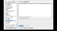 FileMakerの便利なところは、スクリプトの編集ウインドウで AppleScriptを指定できる点です。 編集ウインドウにAppleScriptを直接書けば、ボタンに割り当てることができます。 ーーーーーーーーーーー […]