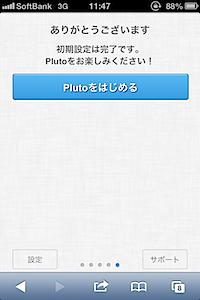 Pluto9
