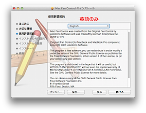 iMac FanControl6