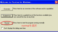 tc-08の使用について 8chデータロガーの計測のためのアプリケーション、PicoLog for Windowsを設定してみました。 マニュアル、アプリケーションともすべて英語表記なのでわかりにくいですが。 ーーーーー […]