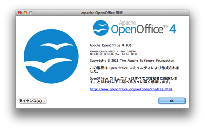 OpenOffice 4.0.0