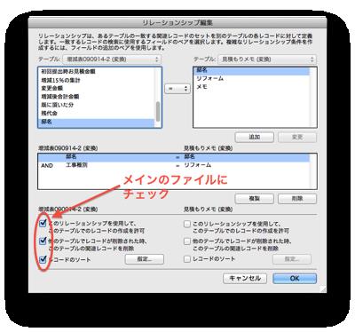 FileMaker2