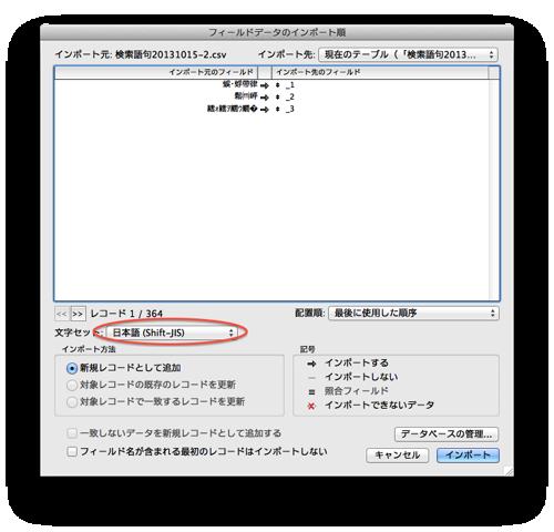 FileMaker 2