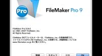 FileMakerPro ver9で入力中のデータを失ったことがあり、「command z」では復旧できず、 15レコード程度を「タイムマシン」で復旧出来ないかを試してみました。 「タイムマシン」で、外付けハードディスク […]