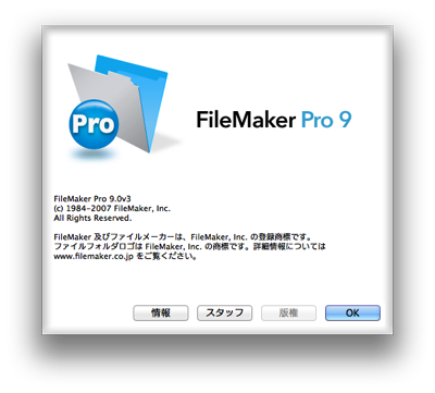 FileMakerPro ver9