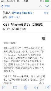 iMac - バージョン 2.PNG