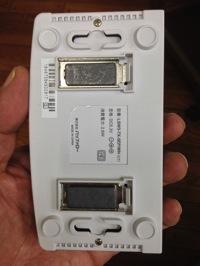 IMac Lenovo NT  09