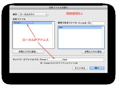 FileMaker ver9