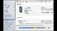 普段パソコンを使う事が多いせいか、漢字を変換で呼び出しますから、いざ手書きで書こうとすると 書く事ができません。そこで漢字を思い出すように手作りの単語辞書を作ることにしました。 iPhoneで漢字と読みをセットにしてフリ […]