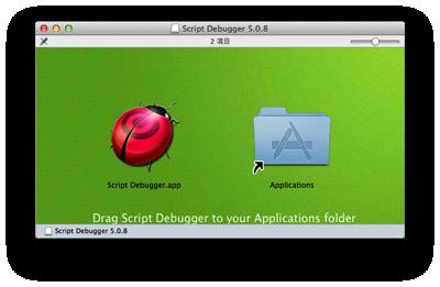 Script Debugger 4