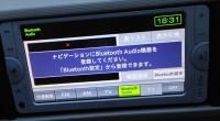 トヨタの新型ヴィッツでカーナビの画面にBluetoothの画像ボタンを見つけました。 以前にiPhone対応の車が欲しいので「ポロ」を買った。という方の話を聞いたことがあります。 そのフォルクスワーゲン「ポロ」は機械的に […]