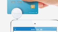 以前の記事でクレジットカード決済がiPhoneで出来るサービスでペイメントマスターがありました。 今回のも手数料が若干違いますが似たようなサービスです。 扱いやすいかどうかは実際に使ってみないとわかりませんが、面白いサー […]