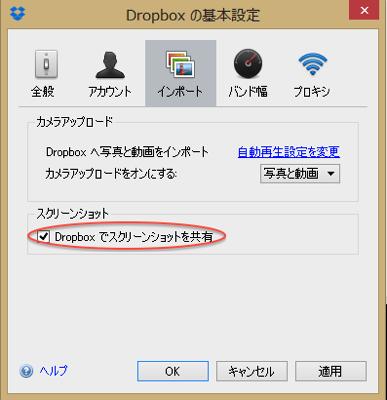 Dorop box