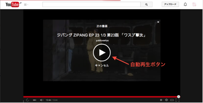 YouTube 02