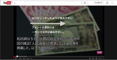 YouTube 03