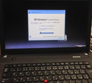 Lenovo E440初期化 03