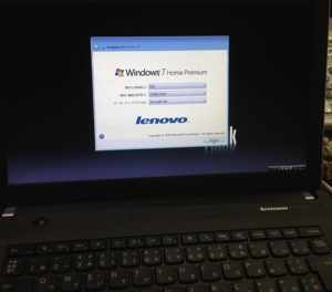 Lenovo E440初期化 04