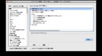 見積書はExcelで書かれる方がほとんどでしょうが、沢山の過去データを参照するのには適しません。 それで、勢いデータベースアプリを使うことになりますが、Mac系ではFileMaker、 Windows系ではAccessに […]