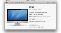 MacOSのコードネームを忘れてしまったので備忘録として、 macOS(Mac OS X)バージョンとコードネーム を参照させていただき一覧にしてみました。 10.10では、11でいいんじゃないかとも思いますが。 Mac […]