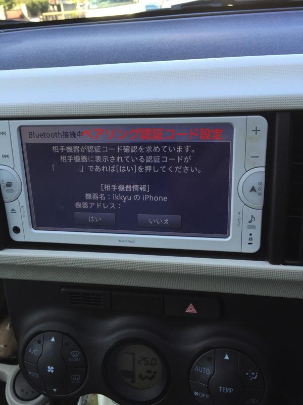 母車Bluetooth  2  バージョン 2