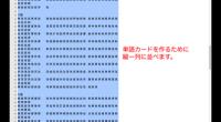 日本語入力では、ほとんどのかたがローマ字入力で漢字に変換します。 (かな入力で入力するかたは今は殆どいないでしょうけど) もちろん日本人なら漢字の読みが分かりますのでそれは問題がありません。 自分は少々中国語(汉语 ha […]