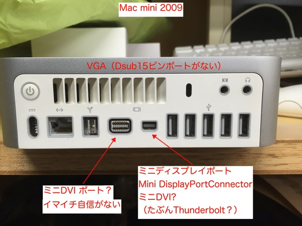 IMG 0593
