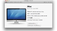 MacOSを長らく使っているのは、画面操作が直感的(GUIが優れている)ですので、 扱いやすいと思っています。 マウス代わりにKensington Trackballを使っていますが、 CADを扱っていると画面を頻繁にス […]