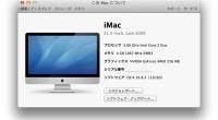 iMacの接続口の形と名前をいい加減に覚えていたので、すこしだけまとめてみました。 ポート→Mac本体からのデータを取り出す部分。 参照:https://support.apple.com/ja-jp/HT201736  […]