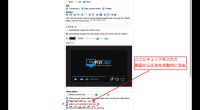 YouTubeを見ることが多くなると、たびたび表示される広告が目障りになります。 探してみるとEnhancer For YouTubeというウェブアプリがあるようですので早速使ってみました。 広告でアフリエイトをされてい […]