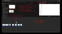 iMovieのインターフェースが以前のと違っているので、とまどうこと多々です。 今度はピクチャーインピクチャーのやり方がわかりません。 ググった資料と試行錯誤で、このような手順であることがわかりました。 アイコンがアイテ […]