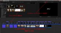 「iMovie タイマー」で検索して 参照先:http://mame05.seesaa.net/article/434981303.html を探しました。 動画を作っていくと、ユーチューブなどには下の方に(途中で消える […]
