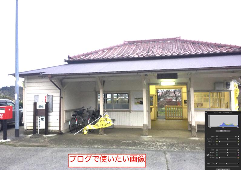 上総鶴舞 1