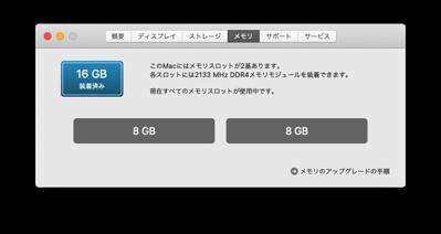 MacOS 01