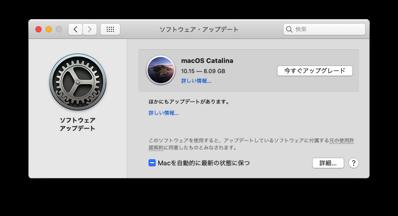 MacOS 03